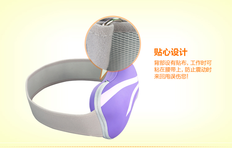 Vibration massage machine